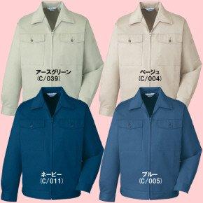 3500ジャンパー[秋冬・前ファスナー・エコ製品制電]