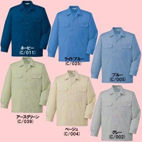 6055長袖オープンシャツ[春夏・秋冬兼用]