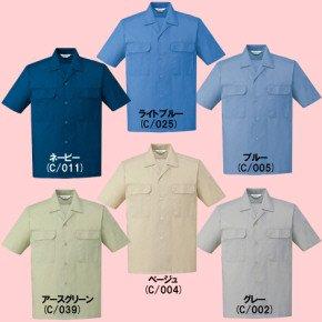 6056半袖オープンシャツ[春夏・エコ製品制電]