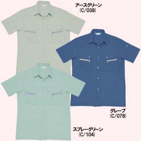 44014半袖シャツ[春夏用・清涼]