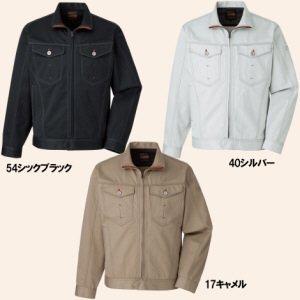 155ジャケット[秋冬]