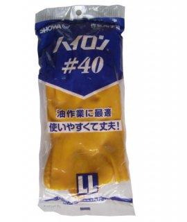 ハイロン40、[1双]