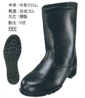 S311半長靴、(本革)