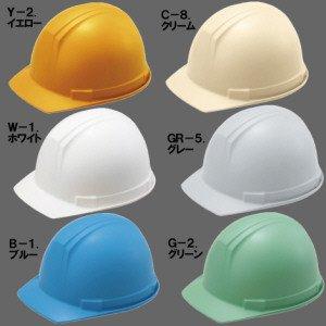 ST#0169-EZヘルメット野球帽型