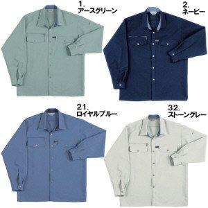 904長袖シャツ[春夏]