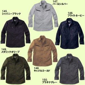 52504ストレッチ長袖シャツ[秋冬、厚地]