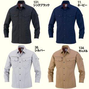 71204長袖シャツ[秋冬用、厚地]
