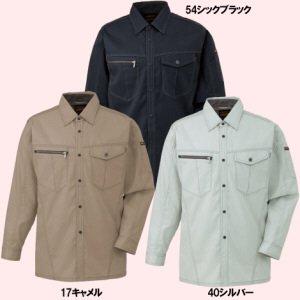 164長袖シャツ[薄地]