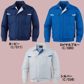 87010空調服長袖ブルゾン