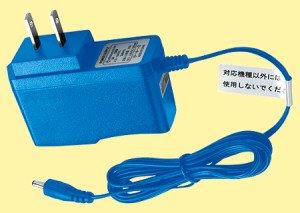 LIACR急速AC充電アダプター