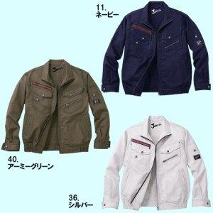 54030空調服長袖ブルゾン