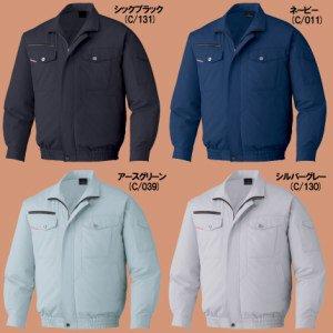 87050空調服長袖ブルゾン