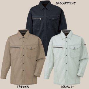154長袖シャツ[厚地]