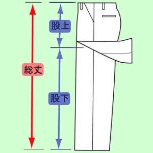 丈つめについて<img class='new_mark_img2' src='https://img.shop-pro.jp/img/new/icons27.gif' style='border:none;display:inline;margin:0px;padding:0px;width:auto;' />