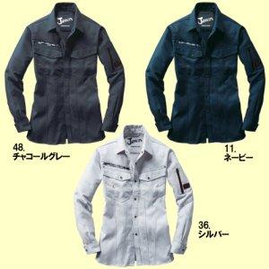 52804長袖シャツ[秋冬]