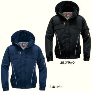 7110防寒ブルゾン[フード付き]