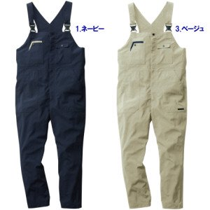7789-24EF用サロペット[空調服]<img class='new_mark_img2' src='https://img.shop-pro.jp/img/new/icons1.gif' style='border:none;display:inline;margin:0px;padding:0px;width:auto;' />