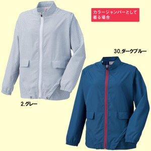 87510レディース空調服長袖ジャケット