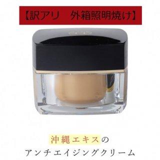 【chulabi outlet】訳アリ商品20%OFF 艶肌へ導く!ビタミンとセラミド配合の美美リッチゴールドクリーム