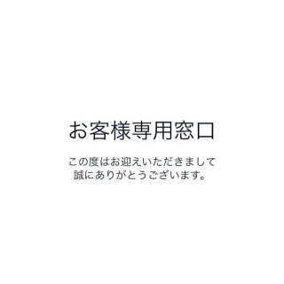 佐藤様専用窓口 ring (1)ペンダントトップ(1)
