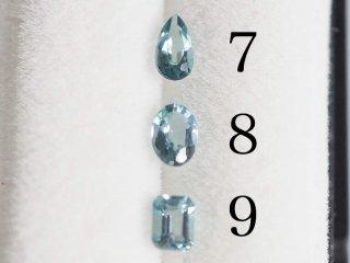 7-9 マダガスカル産 グランディディエライト ※番号によって価格が違います。
