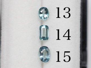 13-15 マダガスカル産 グランディディエライト※番号によって価格が違います。