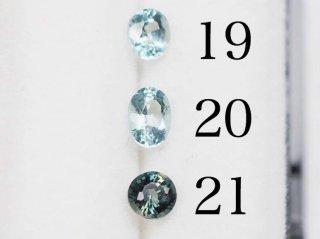 19-21 マダガスカル産 グランディディエライト ※番号によって価格が違います。