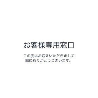 mi様  エメラルドオーダー/イエローダイヤメレ
