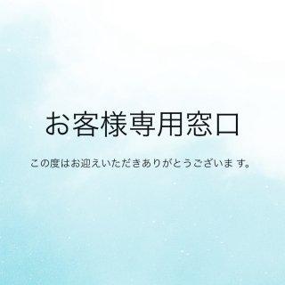 1. ia様 モンタナサファイア0.49ct