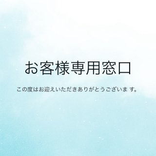 No11 アレキサンドライト約0.17ct suzu_oji/su__rin様 ピンキーセミオーダー専用ルース