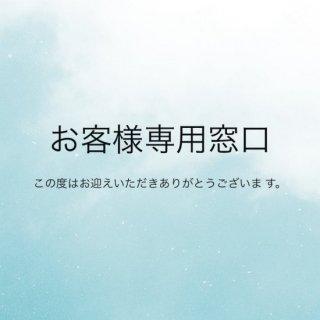 K様 タンザナイト/リングオーダー