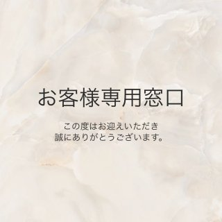 No4.rosamacratha様 ロシア,ウラル産デマントイドガーネット 0.11ct