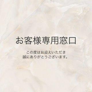 No7 yuri__michinokuni様 ロシア,ウラル産デマントイドガーネット 0.12ct