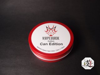 VAPE HACK Cotton Can Edition 〒