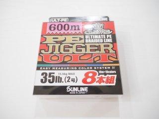 サンライン ソルティメイト PEジガーULT 8本組 2号 600m