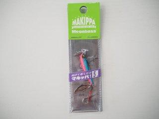 メガバス マキッパ 5g