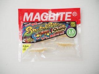 マグバイト スナッチバイトシュリンプ 2.5インチ