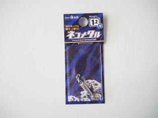 issei 一誠 海太郎 ネコメタル 1.2g