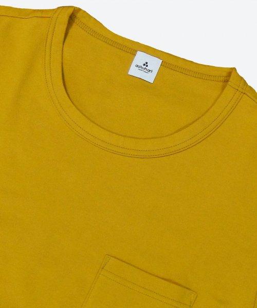 cotton pocket tee ( ashuhari )