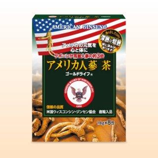 アメリカ人参 ゴールドライフ茶(100%)(8包)