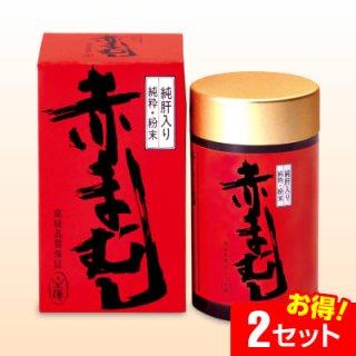 赤まむし純粋粉末 100% 純肝入り(45g)【2セット】