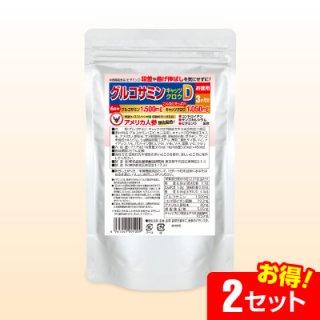 グルコサミン キャッツクロウD(450粒)【2セット(約6ヶ月分)】