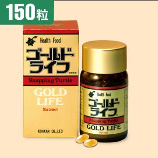 すっぽんゴールドライフ粒(すっぽんオイル100%) (150粒)徳用