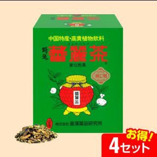 蕃麗茶 煎じ用(350g)【4セット】