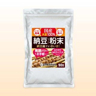 納豆粉末100%(90g)