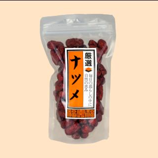 ナツメ100%(棗)(200g)