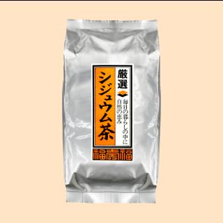 シジュウム茶グァバ葉100% ティーバッグ(50包)