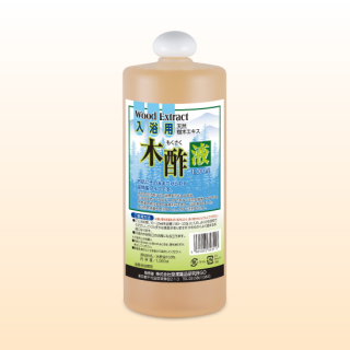 入浴用 木酢液(1,000mL)