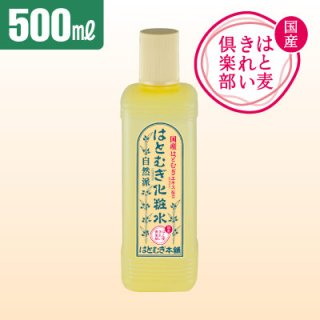 はとむぎ本舗 国産はとむぎ化粧水(500mL)徳用