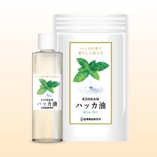 KOHKAN ハッカ油(70mL)